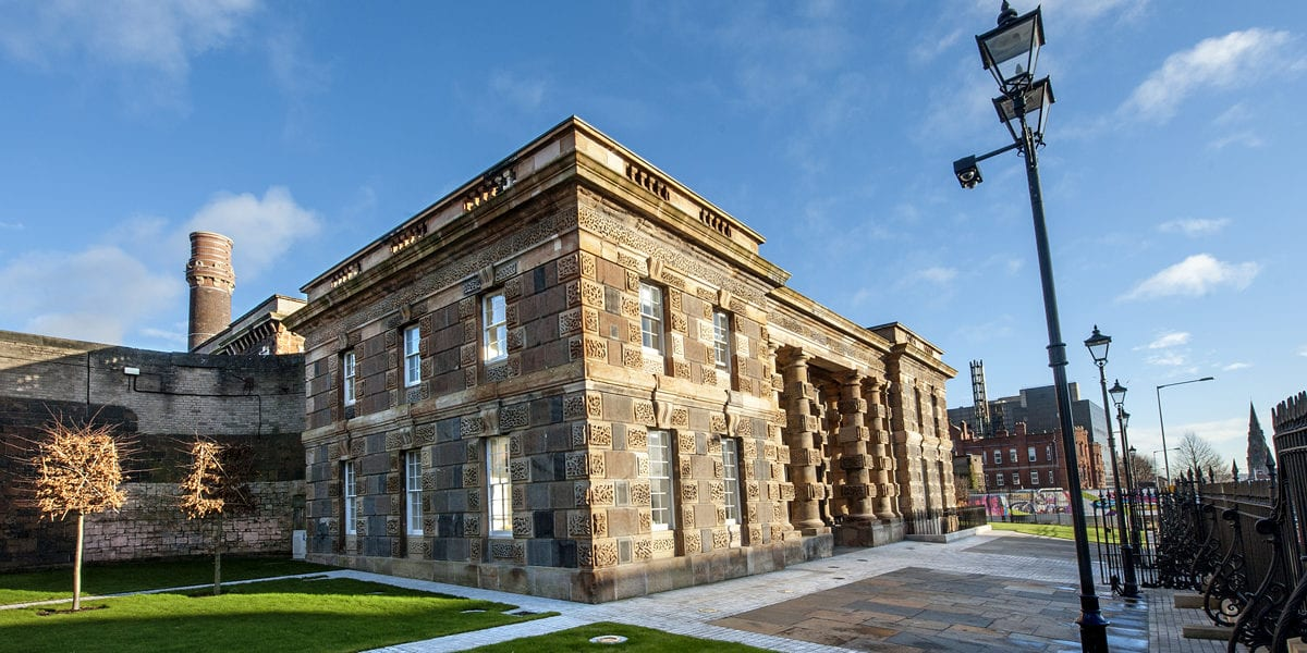 Crumlin Road Gaol Visitor Attraction